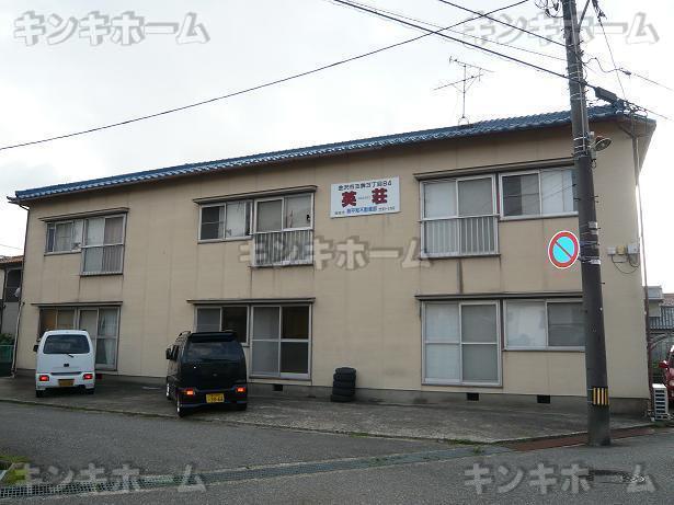 石川県 金沢市