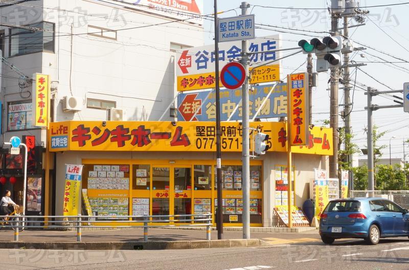 キンキホーム 堅田駅前