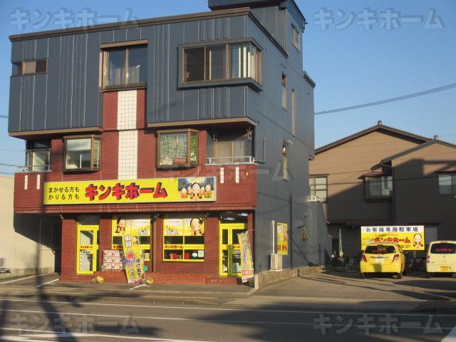 キンキホーム 金沢駅西