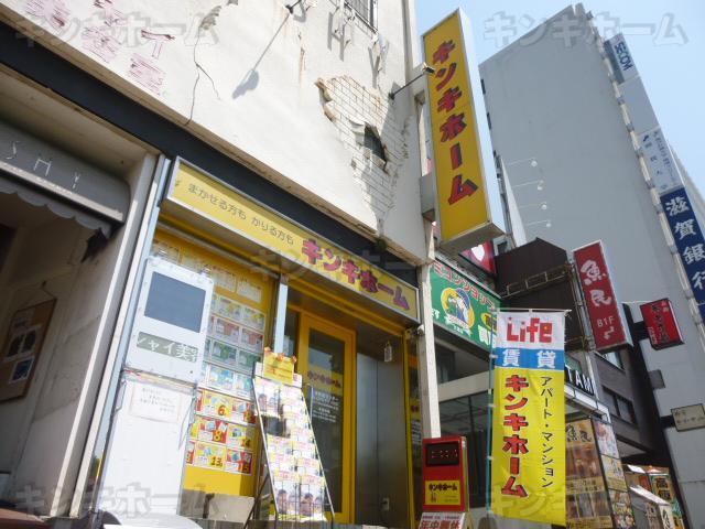 キンキホーム 膳所駅前